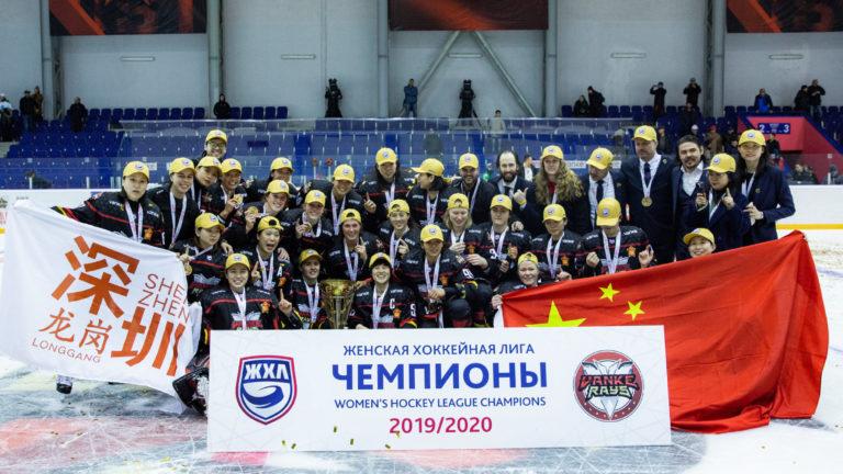 The Rays celebrate their victory. Photo via Svetlana Sadykova/WHL)